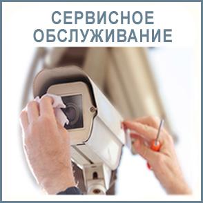 Образец договора на установку обслуживания видеонаблюдения